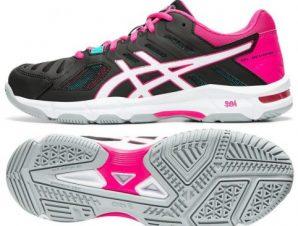 Παπούτσια Asics Gel Beyond 5 W B651N-001