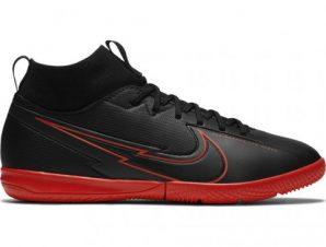 Nike Mercurial Superfly 7 Academy IC Jr AT8135 060 παπούτσι ποδοσφαίρου