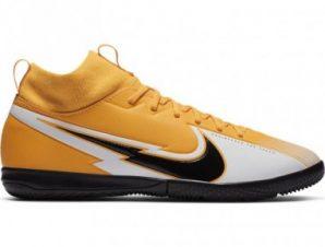 Nike Mercurial Superfly 7 Academy IC Jr AT8135 801 παπούτσι ποδοσφαίρου