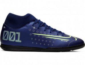 Nike Mercurial Superfly 7 Club MDS IC JR BQ5417-401 indoor shoes